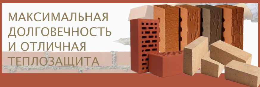 Продажа кирпича в Одессе