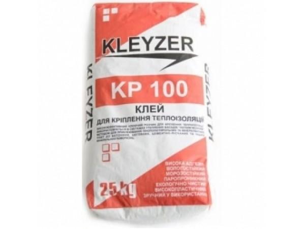Клеящая смесь KLEYZER KP-100 для приклейки теплоизоляции