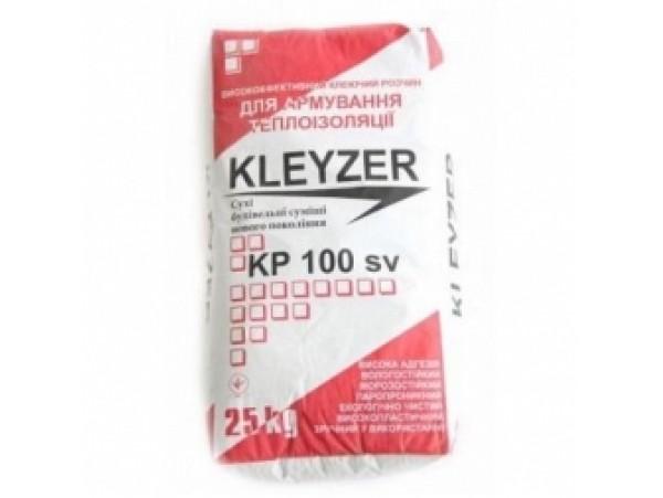 Клеящая смесь KLEYZER KP-100sv для приклейки теплоизоляции