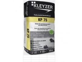 Клеящая смесь KLEYZER KP-75 для приклейки теплоизоляции