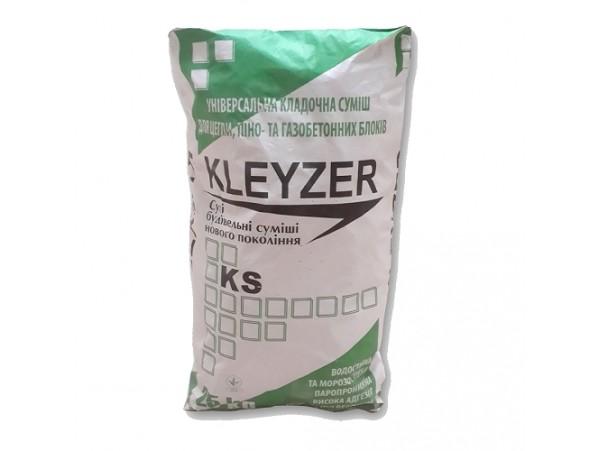 Клеящая смесь KLEYZER KS для кладочных работ